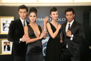 Piaget at the Second Beijing International Polo Open Tournament 8