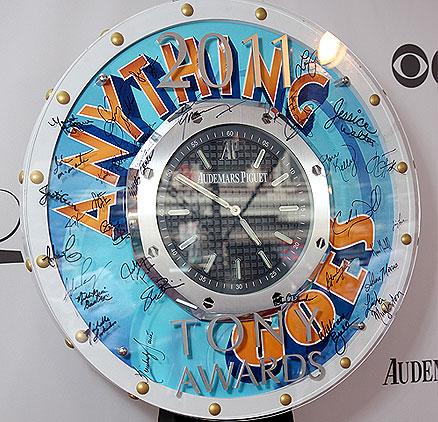 Hugh Jackman and Christie Brinkley win Audemars Piguet watches 14