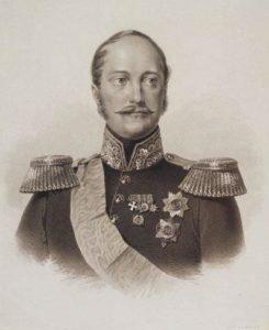 Emperor Nicholas I (1796-1855)