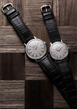 The Piaget Altiplano Paved Dial Watches