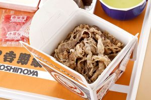 Japan Airlines and Yoshinoya to Serve Traditional Beef Bowls on Select International Routes.