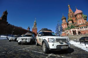 The Land Rover Discovery Journey - 50 Days and 8000 Miles 12