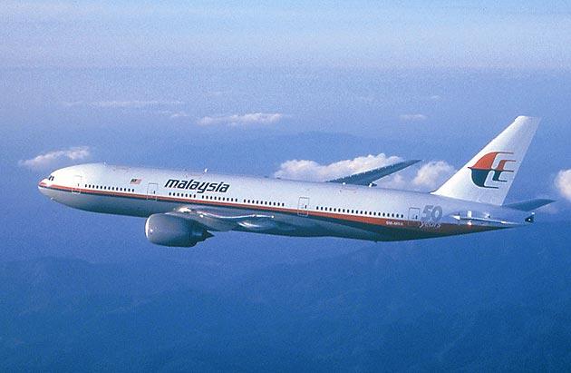 The Malaysian Airlines Lambaian Kaabah Umrah & Ziarah Package - The Ultimate Spiritual Bliss