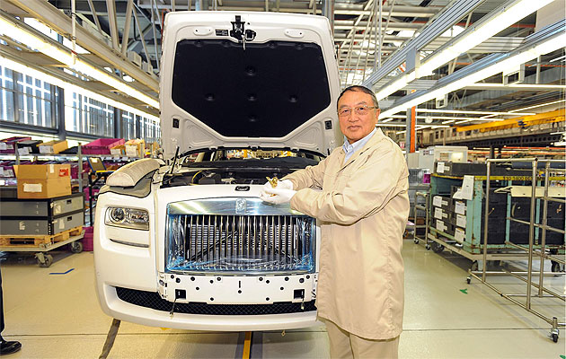 Rolls Royce welcomes members of the China Entrepreneur club to its home.
