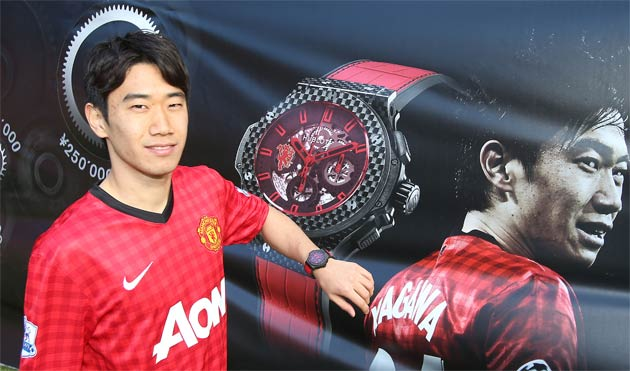 Hublot Unveils Timepiece Inspired By Manchester United Player