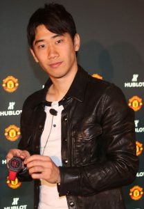 Hublot, the luxury Swiss watchmaker and the Official Timekeeper of the Manchester United football club, has announced the release of the Aero Bang Red Devil 26, a special timepiece inspired by and bearing the number of one of the club's star players, the Japanese international Shinji Kagawa.