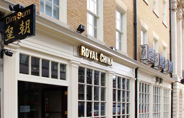 Royal China Baker Street: Exemplary, My Dear Watson.