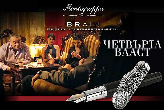 Montegrappa Brain Pen in Bulgaria