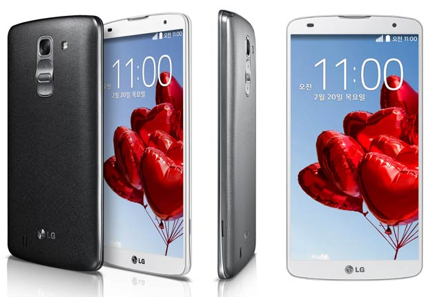 LG reveal the G Pro 2 with 120fps Ultra HD video recording