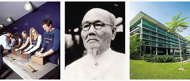 Ong Chin Huat looks at the history and progress of Royal Selangor - Part One 20