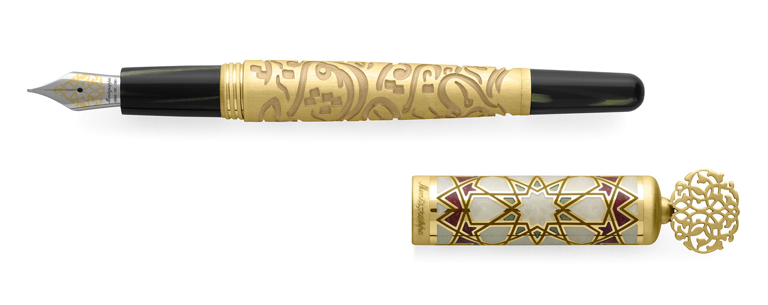 We explore the montegrappa calligraphy limited edition pen