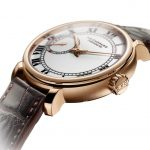 Chopard Launches Its First European E-Boutique In Style 6