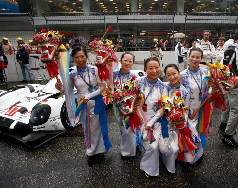 Porsche become FIA WEC World Champions For 2015