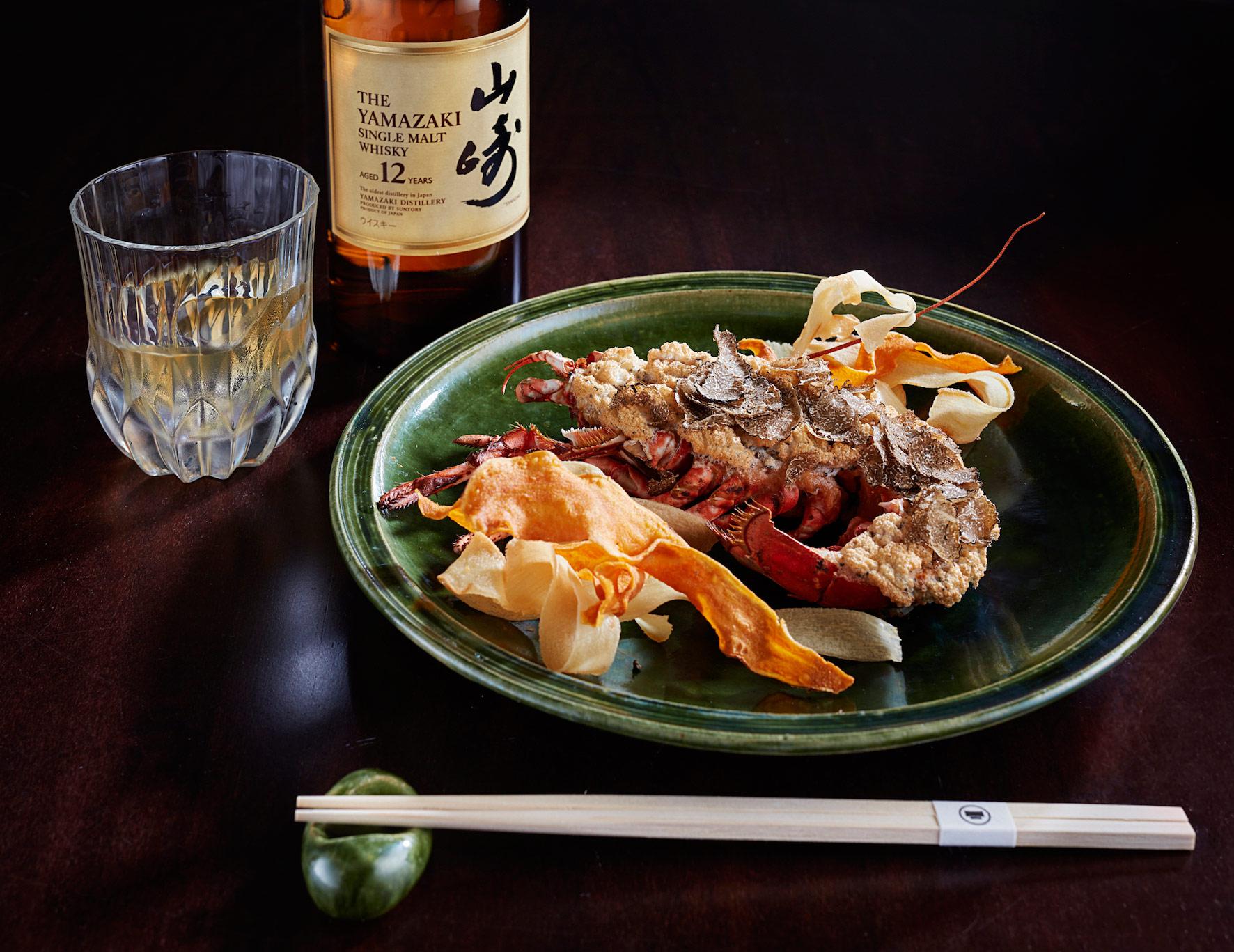 Yamazaki Japanese Restaurant Menu