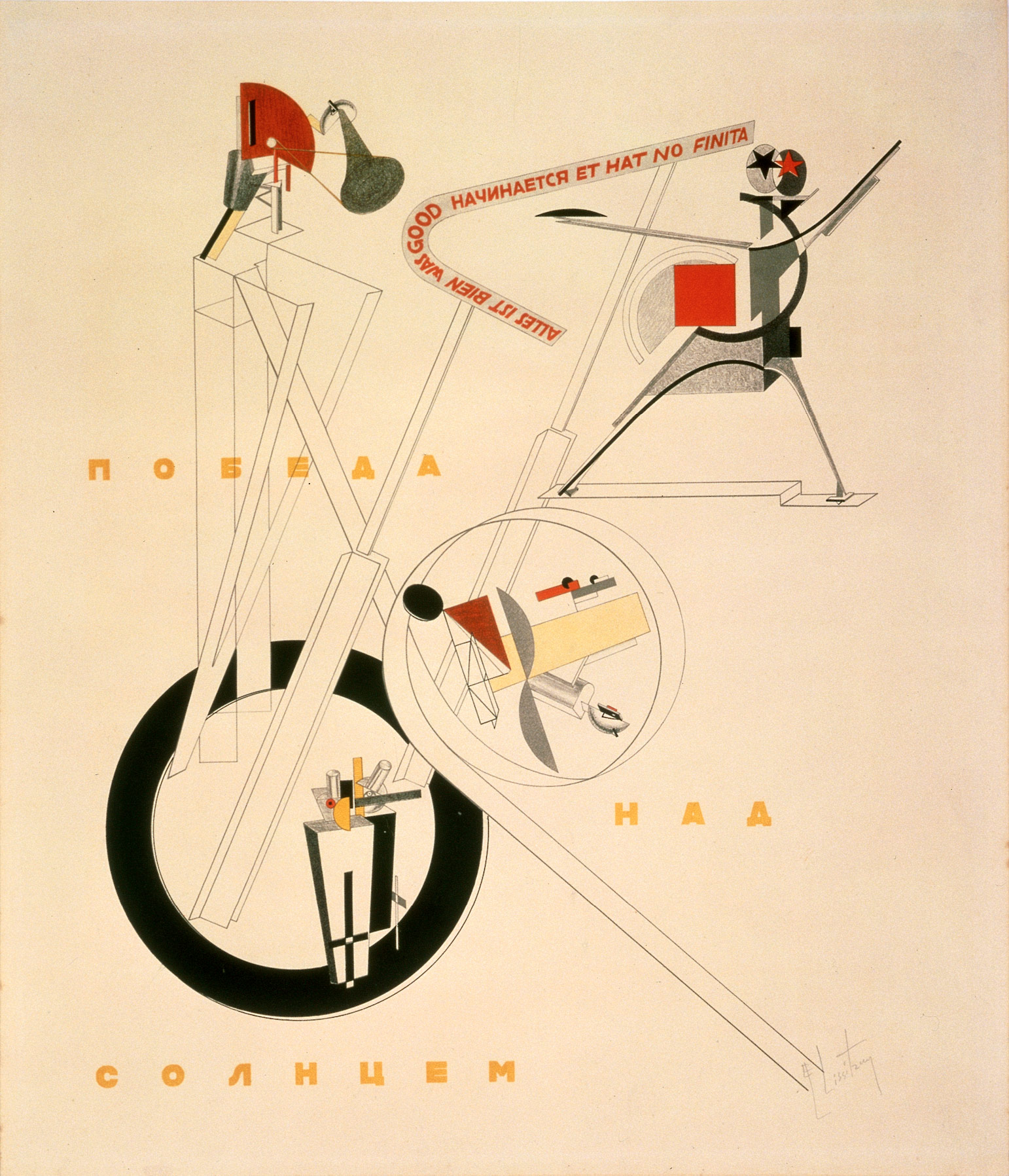 616--El-Lissitzsky,-Figures-from-The-Three-Dimensional-Design-of-the-Electro-Mechanical-Show-'Victory-over-the-Sun',-1923-i