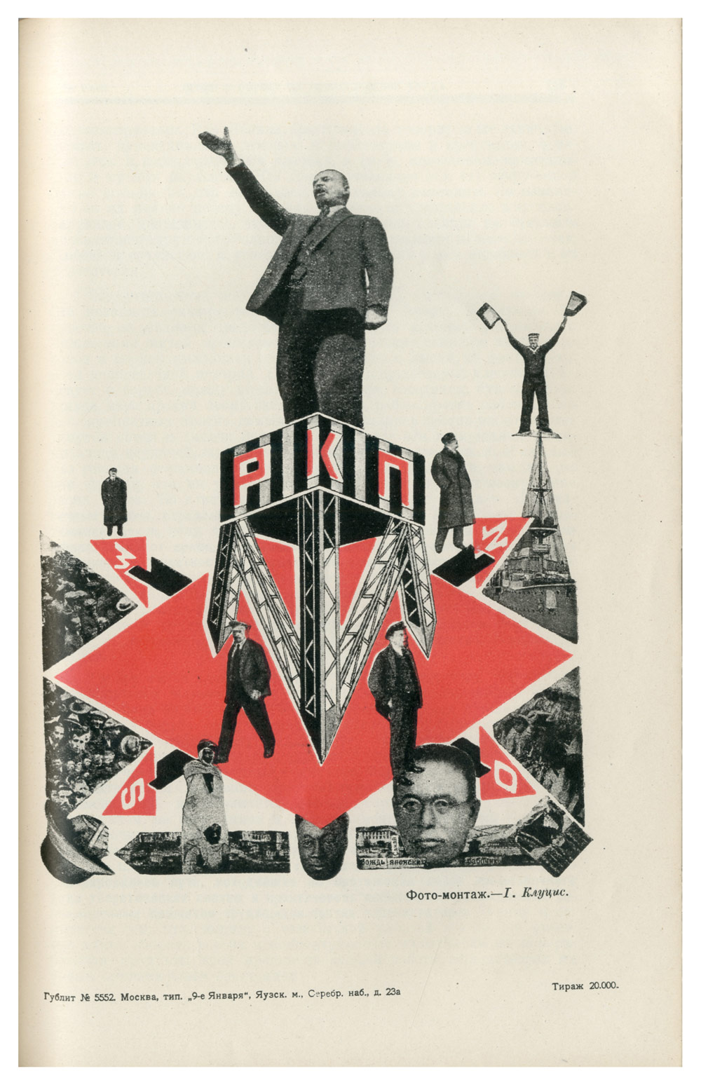Gustav-Klutsis,-Photomontage,-lithography-on-paper,-1924,-Ne-boltai!-Collection