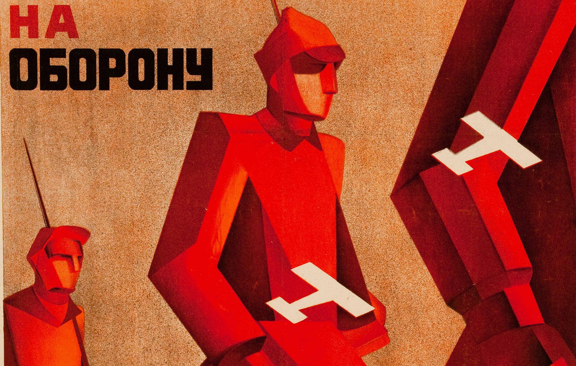 Imagine Moscow: Architecture, Propaganda, Revolution At Design Museum London