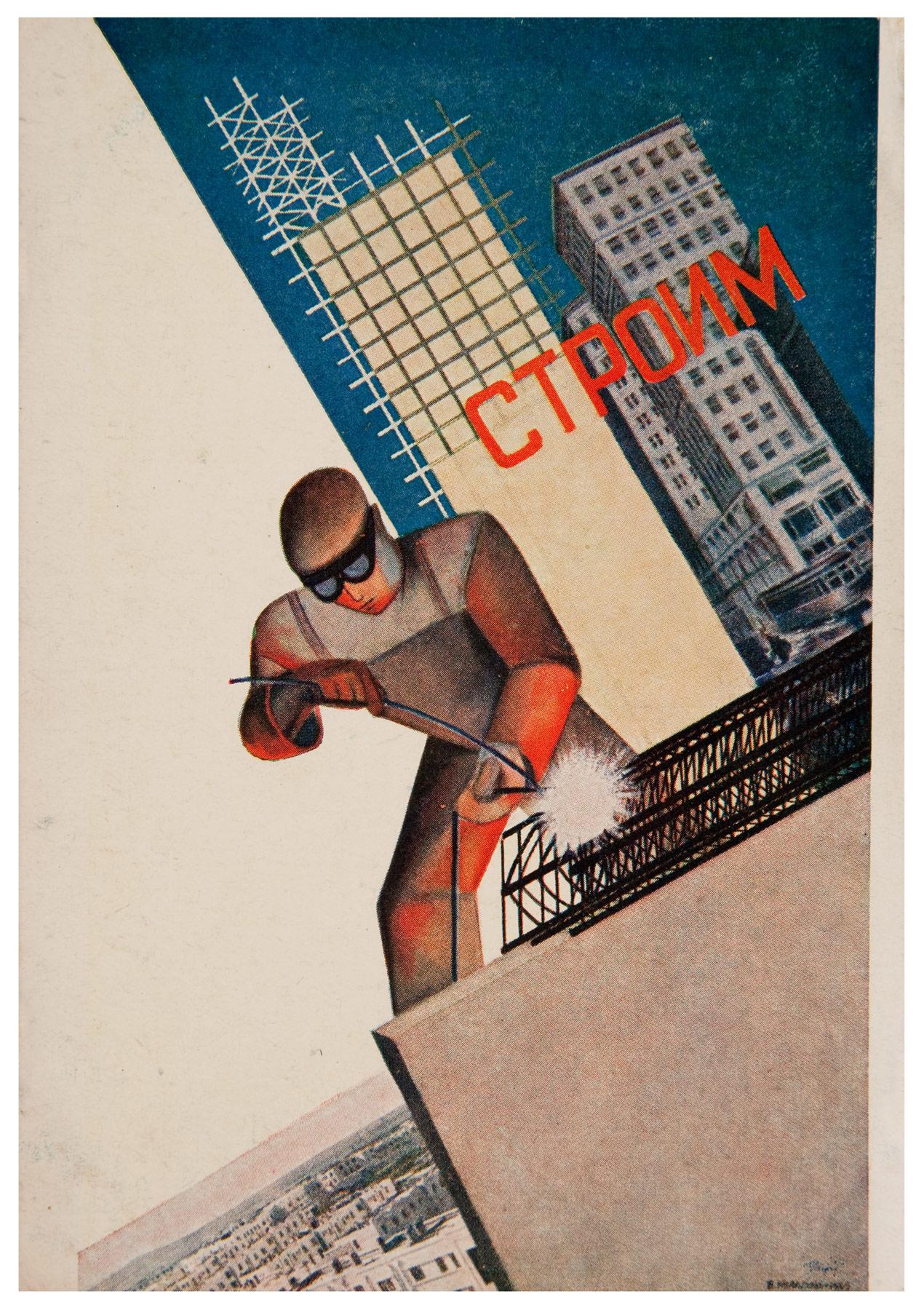 Valentina-Kulagina,-We-Build,-1930's,-Ne-boltai!-Collection
