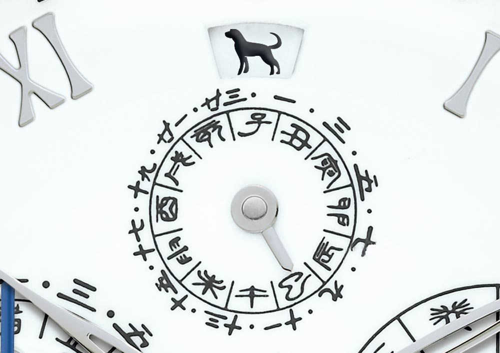 Blancpain's New £64,010.00 Traditional Chinese Calendar for 2018 2