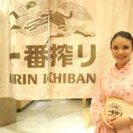 Kirin Ichiban on The Table Isetan – An exquisite Taste of Japan 3