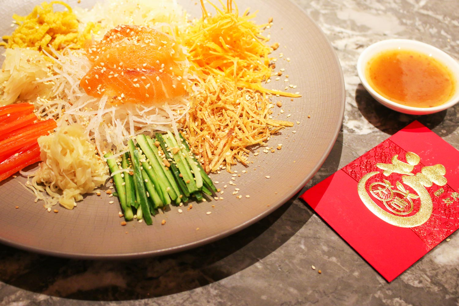 Celebrate Chinese New Year at Chi Kitchen with Celebration Lunch and Bespoke Menu