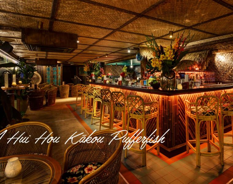Pufferfish at Mahiki Kensington a Full-Blooded Polynesian Culinary Experience 2
