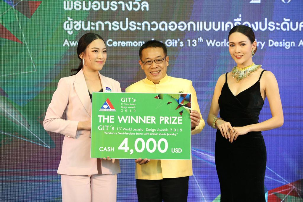 Winner of the peridot category
