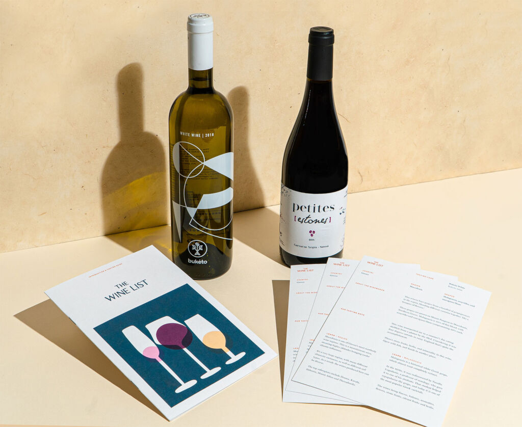 An example of the Wine List subscription service