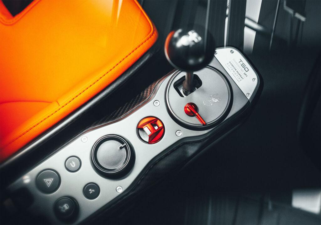 Gordon Murry T50 gearstick