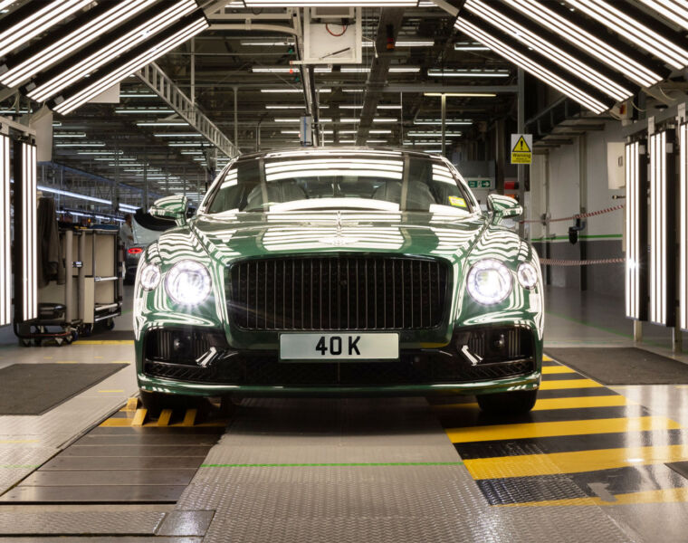 The Record setting 2020 Bentley Flying Spur