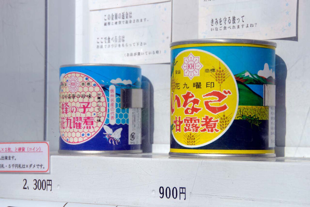 Canned bees and wasp larvae vending machine