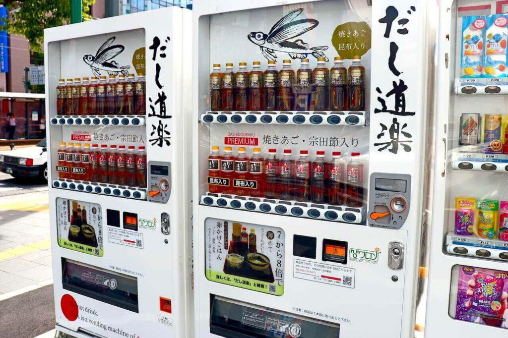 Kyushu's renowned dashi vending machine