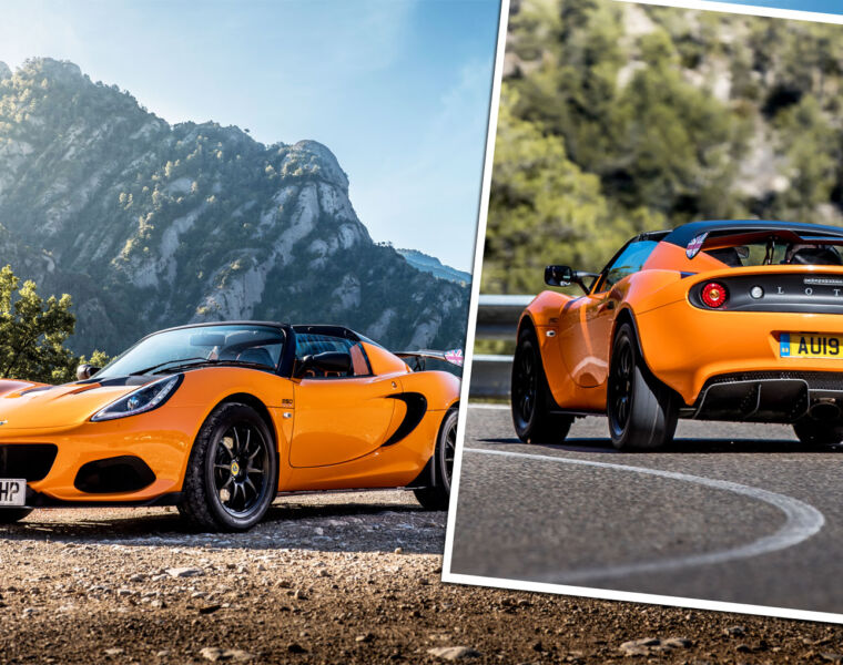 Luxurious Magazine Road Test: The Lotus Elise Cup 250