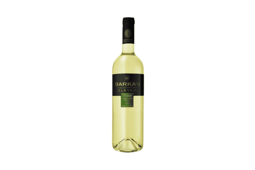 A bottle of Barkan Classic Sauvignon Blanc from Israel