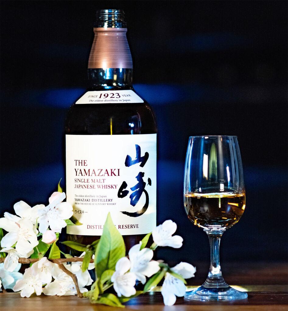 Bottle of Yamakazi Single Malt Japanese Whisky from Turmeaus