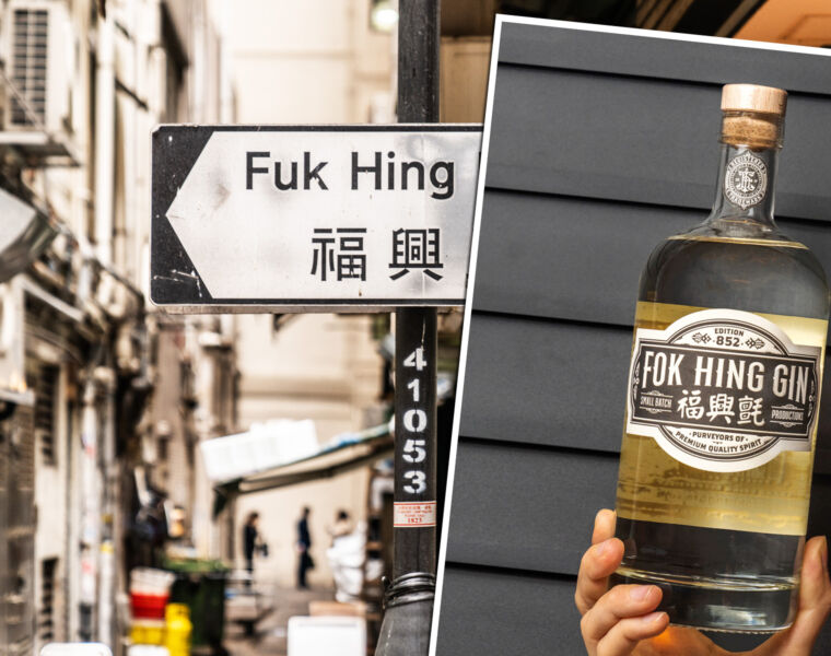 Fok Hing Gin is a Guaranteed Way to Raise Spirits at Any Get-Together