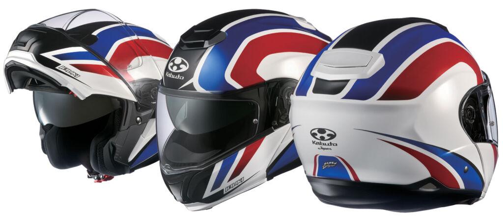 Various view of the Ibuki helmet