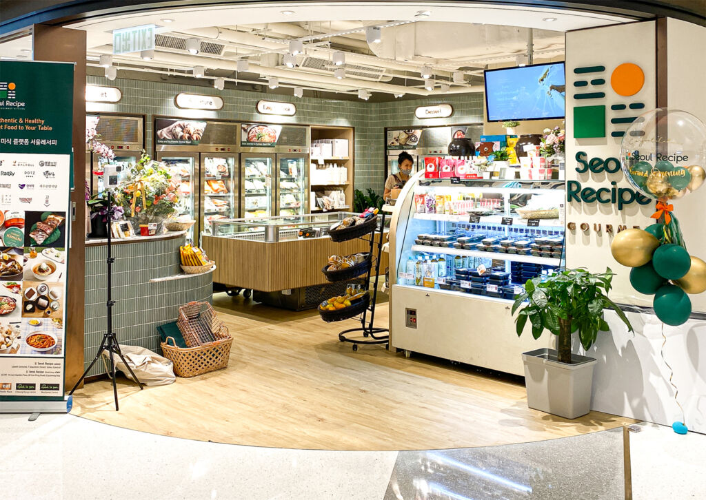 Inside the Seoul Recipe flagship store in Lee Gardens Hong Kong